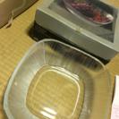 ガラス食器  ③個セット