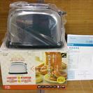 【新品 送料無料 】トースター