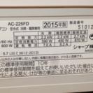 エアコン    取り付け工事,配送料   美品‼️2015年製SH...