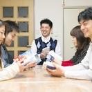 【京都・四条烏丸】楽に楽しく速く読める楽読(速読)体験会