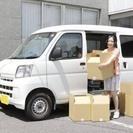 ◇しっかりできれば30万円以上◇まずはピカピカの軽自動車で決められ...