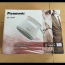 Panasonic 衣類スチーマー(NI-FS470-PN) 新品...