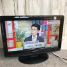ORION  19型液晶テレビ