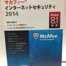 インターネットセキリテイ、マカフィー2014