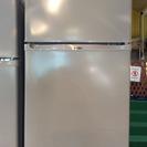 全国送料無料・半年保証】冷蔵庫 2016年製 Haier JR-N...