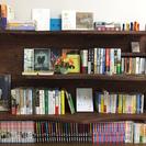 【図書館に住みたい!】本でつながるシェアハウス @吉祥寺