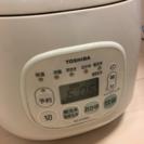 TOSHIBA炊飯器差し上げます