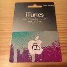 iTunes カード 3000円分 未使用