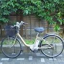 電動アシスト自転車 ヤマハ PAS 引き取り限定
