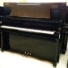 カワイ ピアノ US7X