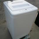無印良品 洗濯機 ASW-MJ45 4.5kg