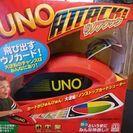 パーティーゲーム/飛び出すUNO/経年未使用品