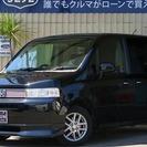 【誰でも車がローンで買えます】H14 モビリオスアイク W 黒 完...