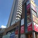 新規開院☆新潟駅前の美容クリニック