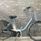 ブリジストン アシスタ  リチウム 26インチ 電動自転車