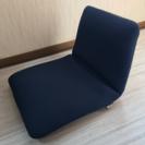 座椅子 背すじピン座椅子 和楽