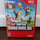 Wii スーパーマリオブラザーズ ソフト