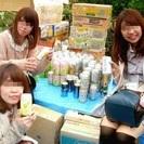 ★次回4/29(土)BBQオフ会★ 【20代~40代】友達作り☆飲...