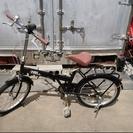 北海道 札幌より 折り畳み自転車 バイク コンパクト【中古品】
