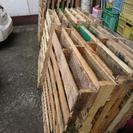 木製貨物パレット あげます