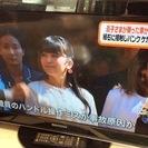 【期間限定30%OFF・全国送料無料・半年保証】テレビ ORION...