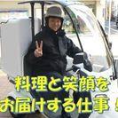 納得の時給!納得の環境!お寿司をバイクでデリバリーするお仕事!!
