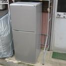 サンヨー137L容量 2ドア冷蔵庫中古