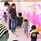 [知育ラボ/麻布十番/2歳] 全身でペイント!Baby FREELY☆ 5月増席&6月開催のお知らせ - 育児