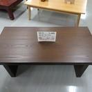 センターテーブル(2904-43)