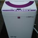 SHARP シャープ 全自動電気洗濯機 5.5kg/3.0kg E...