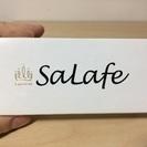 SALAFE 顔の汗をとめるクリーム (未使用)