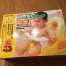 【新品】アンパンマンお風呂チェア
