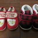 子供靴 2足