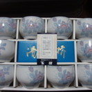 高級湯呑茶碗(鉄仙花千茶)10客とビアカップ(金線) 未使用品