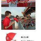5月23日カープ赤傘配布デーチケット