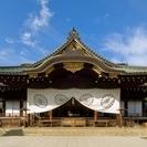 5月14日(5/14)  東京大神宮へ!最強パワスポを巡る爽やかな...