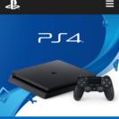 PS4本体 四ヶ月使用  超美品