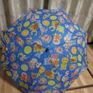 ☆アンパンマン☆ 子供用の傘です