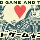 《カードゲームコン》5月29日20...