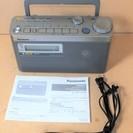 ☆パナソニック Panasonic RF-U350 FM緊急警報...