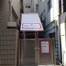東京 新宿にある全室個室の女性専用シェアハウス! 新宿三丁目駅 E...