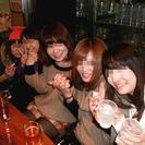 新宿💘友達作り☆大宴会♪ ■ 4/30(日) ■ はじめての方歓迎...