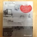 本日限定値下げ Office2003(プロダクトキー付き)