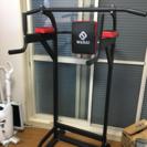 WASAI(ワサイ) ぶら下がり健康器 筋のばし 懸垂トレーニング