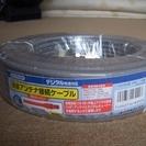 日本アンテナの衛星アンテナ用のケーブル F型接栓付