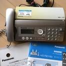 おたっくす パナソニック 電話機・ファクシミリKX-PW777E3 中古