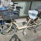 ブリヂストン子乗せタイプの荷物乗せ中古自転車