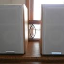 KENWOOD 2Way Speaker System LS-SV3-3