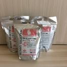 (半値)バニーセレクション ネザーランド専用1.3kg×3袋ほか おやつ