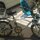 ビークルタイプ イエップ付き 自転車